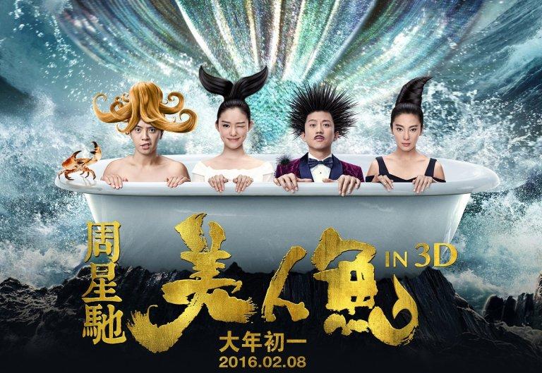 stephen-chow-themermaidfilm.jpg