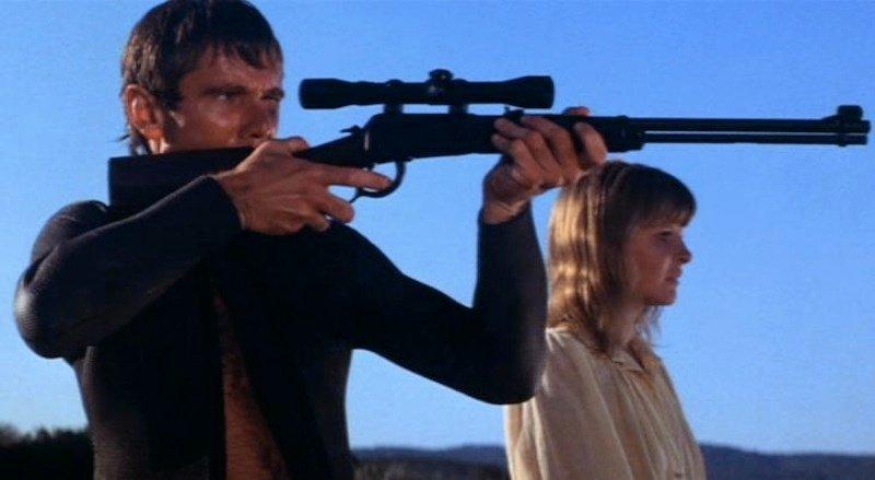 long-weekend-1977-001-couple-shooting-focus.jpg