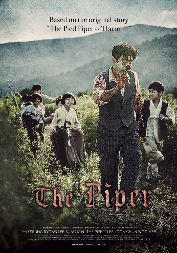 thePiper.jpg