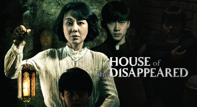 6-theHouseOfTheDisappeared.jpg